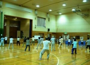 taikyokuken2