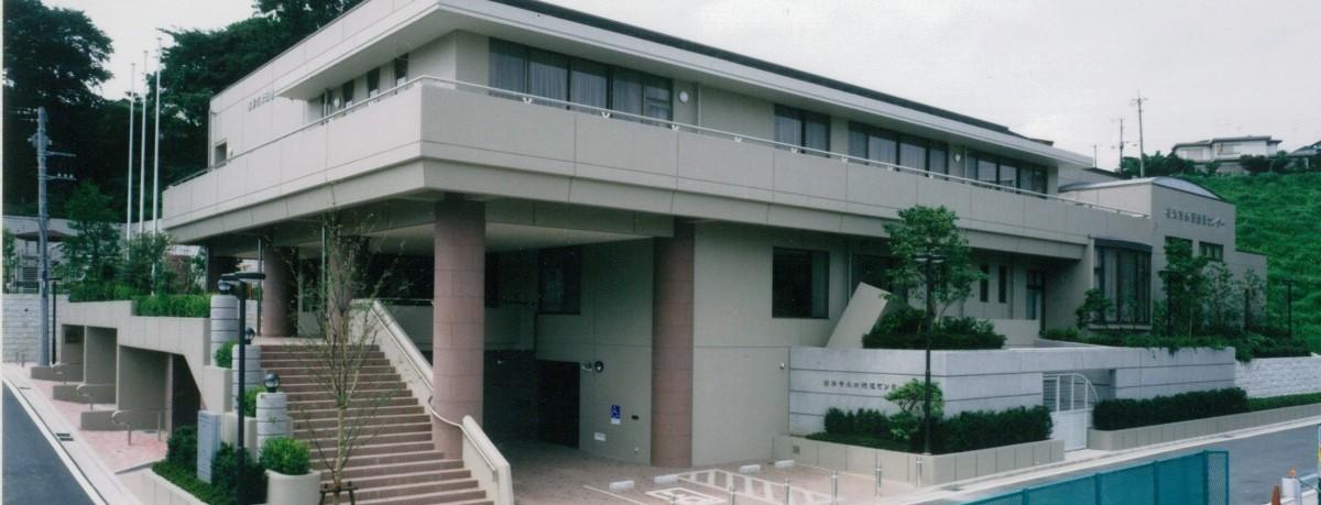 横浜市永田地区センター 外観1